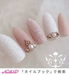 the most beautiful and comfortable coffin nail designs 2019 10 ~ . - Edeline Ca. , the most beautiful and comfortable coffin nail designs 2019 10 ~ . Cute Acrylic Nails, Cute Nails, Pretty Nails, Perfect Nails, Gorgeous Nails, Pink Nails, My Nails, Glitter Nails, Peach Nails