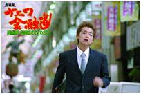 http://artport.co.jp/movie/nanikin/image/maeuri_tokuten.jpgからの画像