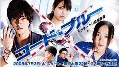 Code Blue - Add this Jdrama starring Yamapi to your dramalist at: http://mydramalist.com/japanese-drama/93/code-blue