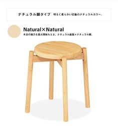 Stool, New Homes, Furniture, Beauty, Home Decor, Decoration Home, Room Decor, Home Furnishings, Beauty Illustration