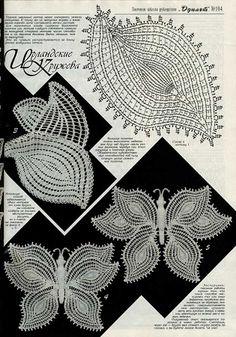 Duplet 104 Russian crochet patterns magazine