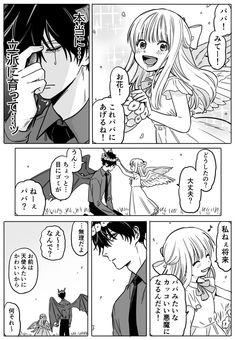 Comics 2 - Fate GO Comic Anthology Vol 14 - Página 3 - Wattpad Anime Witch, Anime Comics, Manga Anime, Anime Art, Short Comics, Manga Sites, Angels And Demons, Free Manga, Cute Illustration