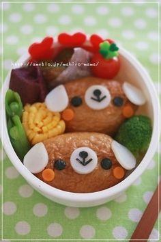 Cute inari sushi puppy bento box