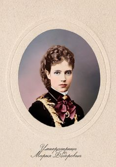 The Romanovs: Empress Marie Feodorovna (1847 – 1928) of Russia, mother of Nicholas II. (Her name - before her marriage into the Russian Imperial family -  was actually Dagmar, and she was a Danish princess. Her sister, Alexandra, became Queen of England).