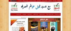 Joussourdz.com web site design by Dailybarid