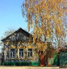 Syzran city, Samara region