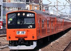 JNR/JR Commuter Train Series 201 (local train), 201系