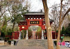 Academia Songyang