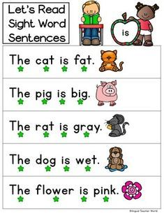Primer and Pre-Primer Sight Words Sentences. Dolch Pre-Primer and Dolch Primer Sight Words. Kinder back to school Sight words. English Worksheets For Kindergarten, Kindergarten Reading Activities, Phonics Reading, Guided Reading, Reading Comprehension, Kindergarten Classroom, Classroom Decor, Literacy, Sight Word Sentences
