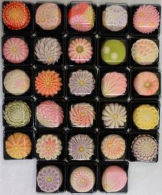 和菓子屋の話 引網香月堂の画像 エキサイトブログ (blog)