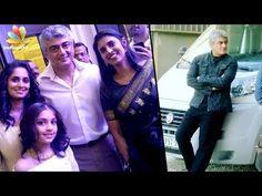 Thala Ajith & family meet Actress Kasthuri after Vivegam shoot   Latest Tamil Cinema News - (More info on: http://LIFEWAYSVILLAGE.COM/movie/thala-ajith-family-meet-actress-kasthuri-after-vivegam-shoot-latest-tamil-cinema-news/)