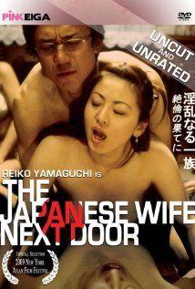 The Japanese wife next door ; 2004 Japan , by Yutaka Ikejima ;  with Reiko Yamaguchi 26-y ,Kaori Akitsu , lemon Hanazawa 20-y . V