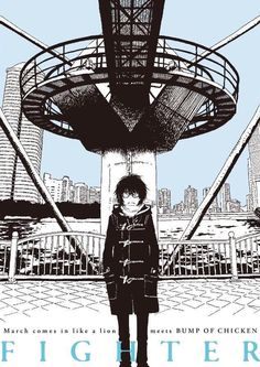 Previously, it was reported that BUMP OF CHICKEN will collaborate with Umino Chika's manga no Lion' with a new song titled … Manga Anime, Manga Art, Anime Art, 2017 Anime, Huawei Wallpapers, Otaku, Chicken Pictures, Anime Watch, Lion Wallpaper