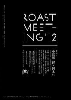 editorial : roast — This Design co.