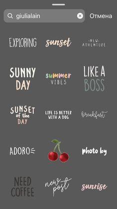 Instagram Legal, Instagram Words, Instagram Emoji, Instagram Editing Apps, Iphone Instagram, Instagram And Snapchat, Insta Instagram, Instagram Story Ideas, Instagram Quotes