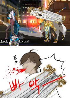 Fate Stay Night Series, Fate Stay Night Anime, Otaku, Fate Characters, Anime Reccomendations, Fate Servants, Fate Anime Series, Fate Zero, Fire Emblem