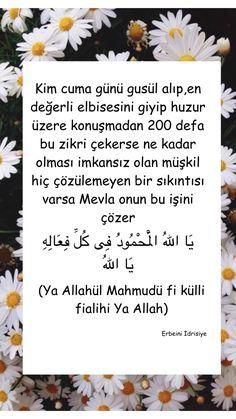Islam Quran, Arabic Words, Islamic Quotes, Book Quotes, Karma, Allah, Pray, Galaxy Wallpaper, Asd