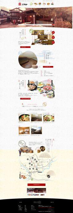 53 #JapanTravelWebsite
