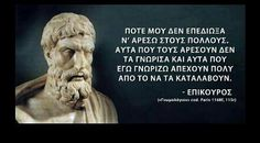 . Wise Man Quotes, Men Quotes, Philosophical Quotes, Greek Quotes, Beautiful Mind, Ancient Greece, Life Lessons, Wise Words, Philosophy