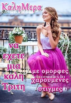 Prom Dresses, Formal Dresses, Hair Beauty, Fashion, Dresses For Formal, Moda, Formal Gowns, Fashion Styles, Formal Dress