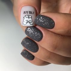 What Christmas manicure to choose for a festive mood - My Nails Shellac Pedicure, Manicure And Pedicure, Pedicure Ideas, French Pedicure, Nagellack Trends, Luxury Nails, Stamping Nail Art, Stylish Nails, Beautiful Nail Designs
