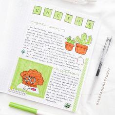 @alejandrasstudy on instagram apuntes bonitos de cactus journaling🌷 Cactus, Homework Ideas, Cute Notes, Bullet Journal Ideas Pages, Spreads, Journaling, Notebook, Lettering, School