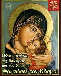 Jackie Kennedy, Prayers, Faith, Christian, Baseball Cards, Artwork, Nativity Scenes, Orthodox Icons, Work Of Art