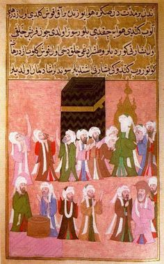 Mohammed at the Kaaba. Miniature from the Ottoman Empire, c. 1595. In The Topkapi Museum, Istanbul.  (Hat tip: Jos.)