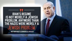 Netanyahu: 'Days When Jews Remain Passive Against Genocidal Enemies Are Over'