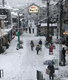 Yanaka Ginza inTokyo in the snow...