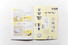 パンフレットのデザイン 長崎県 電通九州