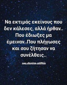 54 New Ideas Quotes Greek Life Words Speak Quotes, Truth Quotes, Smile Quotes, Happy Quotes, Wisdom Quotes, Positive Quotes, Post Quotes, New Quotes, Lyric Quotes