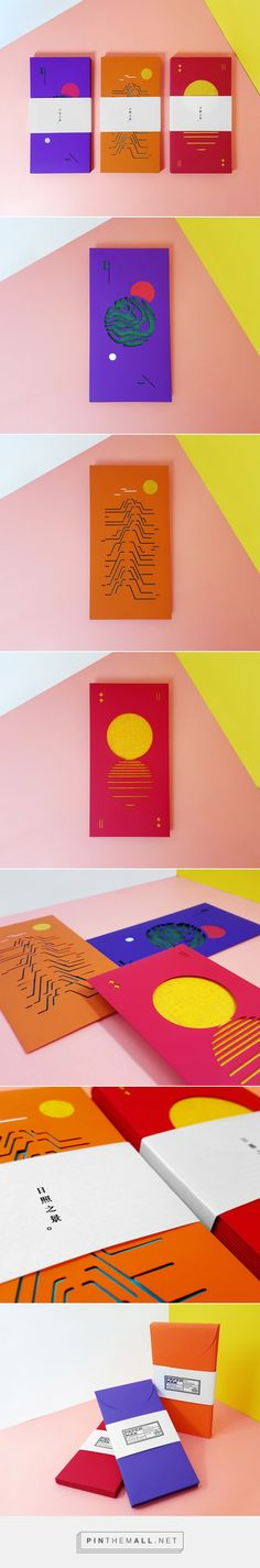 "Sunrise to Sunset Red pocket packaging on Behance by K. Ko Hong Kong, Hong Kong curated by Packaging Diva PD. A set of 3 designs with the theme ""The sun"". 3 means eternal in Chinese tradition. Chinese Design, Asian Design, Envelope Design, Red Envelope, Dm Poster, Hong Kong, Red Packet, Printing And Binding, Name Cards"