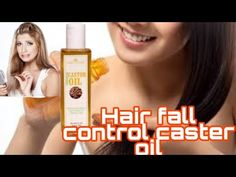 Hair fall control caster oil park danile #meshop - YouTube Kinky Curly Hair, Curly Hair Styles, Why Hair Fall, Womens Nighties, Hair Fall Control, Stretch Mark Removal, New Hair Growth, Hair Falling Out, Thick Eyebrows