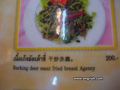 barking deer meat fried breast agency