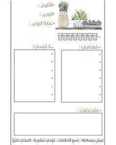 مهام Study Planner, Planner Pages, Life Planner, Happy Planner, Planner Stickers, Blog Organisation, Planner Organization, Vie Motivation, House Cleaning Checklist