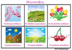 Spring Activities, Learning Activities, Greek Language, Animal Habitats, Preschool Education, Kids Corner, Spring Crafts, Early Childhood, Diy And Crafts