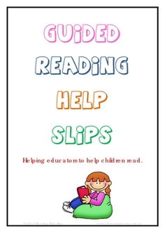 Guided Reading Help Slips - Strategy and Skill Reminders - PDF file3 page resources (not including instruction page).Includes instructions....
