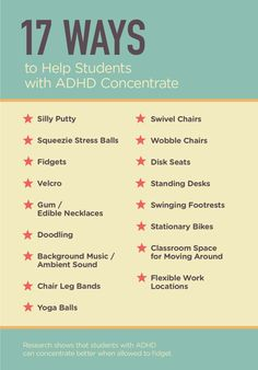 17 ways for students with ADHD to quietly fidget.