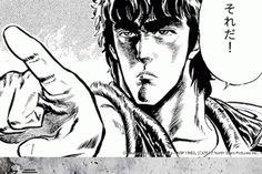 LINEで使える画像集の画像 | 非リア充の非リア充による非リア充の為のブログ Word Reference, Otaku, Gold Eyes, Old Ads, Cursed Images, Japanese Language, Funny Comics, Jokes, Anime