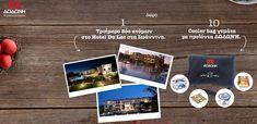 """Διαγωνισμός ΔΩΔΩΝΗ με δώρο (10) cooler bags με προϊόντα ΔΩΔΩΝΗ καιένα τριήμερο για 2 άτομα στο """"Hotel Du Lac"""" στα Ιωάννινα https://getlink.saveandwin.gr/bbS"""
