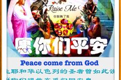 New slideshow: 单单仰望耶稣:All Eyes Upon To Jesus 30/8/2014