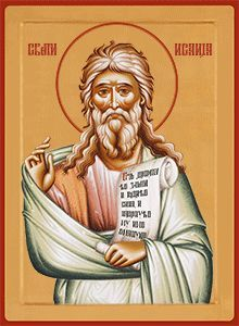 4/11 - Saint Isaiah, icon Prayers, Angels, Movie Posters, Icons, Saints, Christian Symbols, Christian Art, Virgin Mary, Religious Pictures