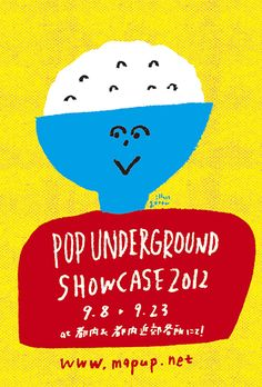 Pop Underground Showcase - Gorow Ohno