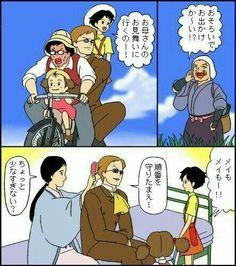 Studio Ghibli Characters, Like Image, Hayao Miyazaki, Funny Comics, Manga Anime, Hilarious, Jokes, Fan Art, Cartoon