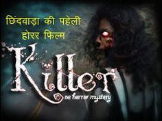 Killer one horror mystery Offical Trailer