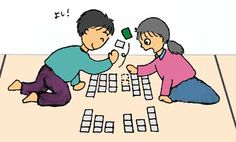 The game of 100 poems. Matching Cards, Card Games, Poems, English, Floor, Japanese, Play, Google Search, Fictional Characters