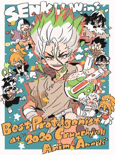 Twitter Anime Guys, Manga Anime, Anime Art, Poster Anime, Anime Villians, The Ancient Magus Bride, Stone World, Good Morning World, E Mc2