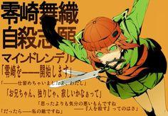 ハッシュタグ #零崎双識の人間試験 Skip Beat, Female Anime, Image Boards, Tokyo Ghoul, Hashtags, Fandoms, Twitter, Movie Posters, Life