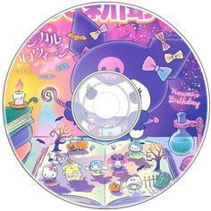 Kuromi CD